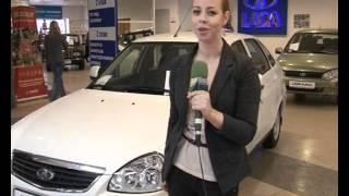 Лада Авто~1(, 2011-11-24T14:50:46.000Z)
