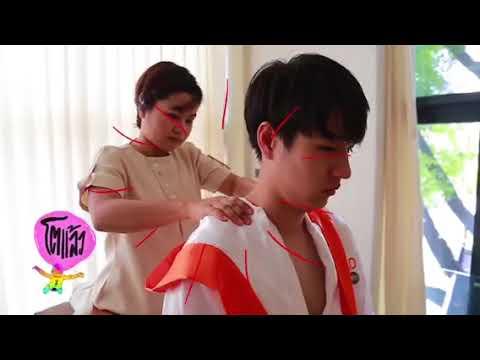 นวดมวยไทยคลายร้อน Muay Thai Massage in Bangkok
