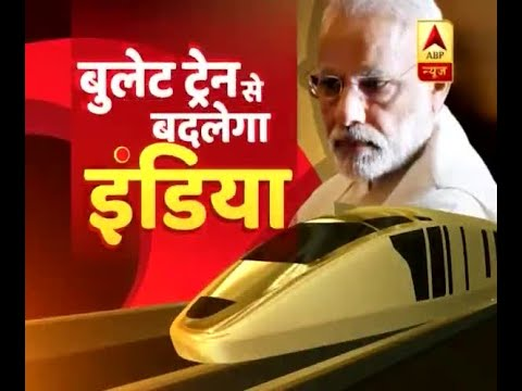 Jan Man: Watch how bullet train will increase employment and promote growth in India