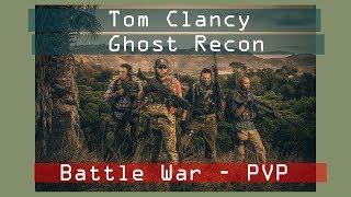 Ghost Recon Wildlands Ghost War 21-09-2018