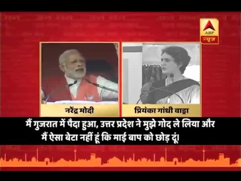 Jan Man: Priyanka Gandhi attacks PM Modi on his 'adopted son' comment