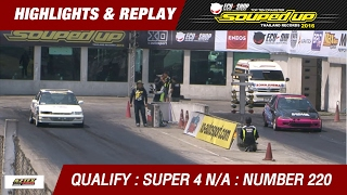 QUALIFY DAY2 | SUPER 4 N/A | กมล GARAGE By Ake V-PRO (2016)