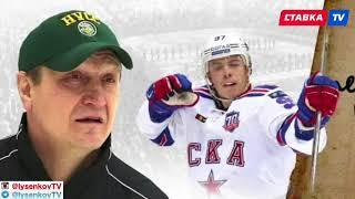 """""""Нельзя забывать о детях..."""" Откровенное интервью тренера Кучерова и Гусева о делах в нашем хоккее"""