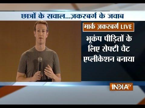 Live: Facebook CEO Mark Zuckerberg Addressing IIT-Delhi Students | Townhall Q&A - India TV