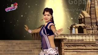 Rakhi Rangili का सुपरहिट विडियो Song - बाबा मिलगो रे  | रामदेवजी न्यू सांग 2017 | एक बार जरूर देखे