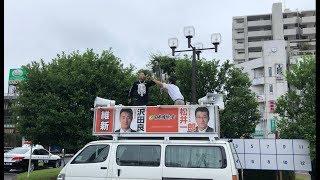 SHOが街宣車をマイクジャックしてヤクブーツはやめろを叫んだらまさかの展開に。SHO FREESTYLE TV Part 966