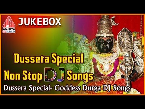 Dussehra Special Non Stop Dj Special REMIX Songs | Telangana Devotional Folk Songs | Amulya Dj Songs
