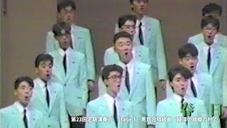 【多田武彦】男声合唱組曲「緑深い故郷の村で」1 春日