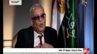 المواجهة | بهاء أبو شقة يكشف عن أهم وأصعب القضايا الجنائية التي حكم فيها