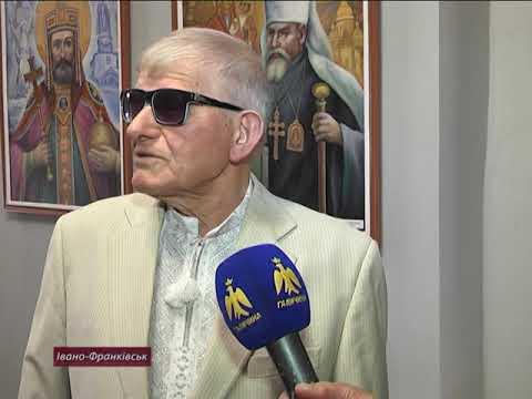 В Краєзнавчому музеї відкрито персональну виставку Івана Гавриліва