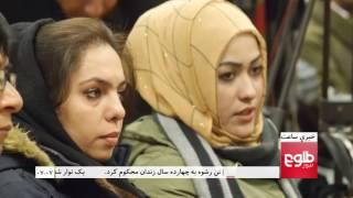 LEMAR News 09 January 2017 / د لمر خبرونه ۱۳۹۵ د مرغومې۲۰
