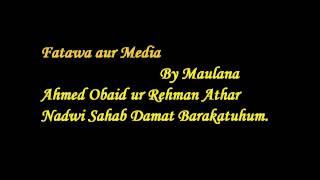 Fatawa aur Media By Maulana Ahmed Obaid ur Rehman Athar Nadwi Sahab Damat barakatuhum..wmv