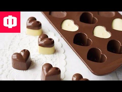 Шоколад приготовление