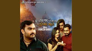 Download Taj Banavu Koni Mate