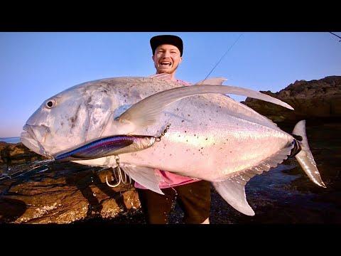 Heavy Tackle Tropical Island Fishing