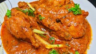 चिकन अंगारा  Chicken Angara recipe   Smokey Aromatic Chicken recipe