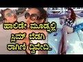 Kannada Actress Ragini Dwivedi In Goa Enjoying | Hot and Romantic Images | Nairutya Tv