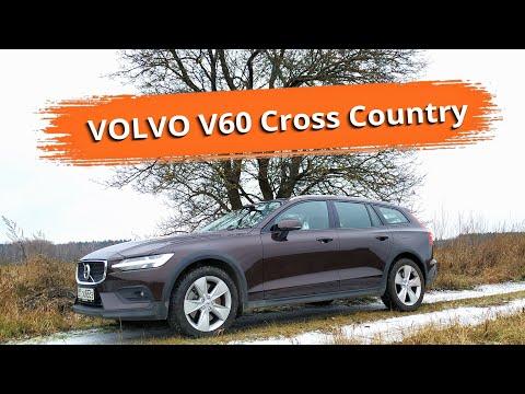 Самый семейный. Volvo V60 Cross Country - преемник легенды XC70. Чем хорош этот Вольво и чем плох?
