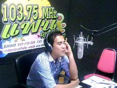 ฟังคลื่นลูกทุ่งสถานีวิทยุ อุดรธานี ฟังคลื่นลูกทุ่งสถานีวิทยุขอนแก่น   สถานีวิทยุอุดรธานี 103 75Mhz
