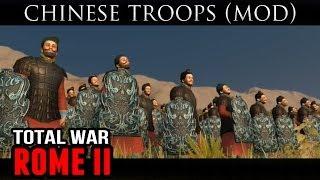 Qin Unit Pack (MOD)