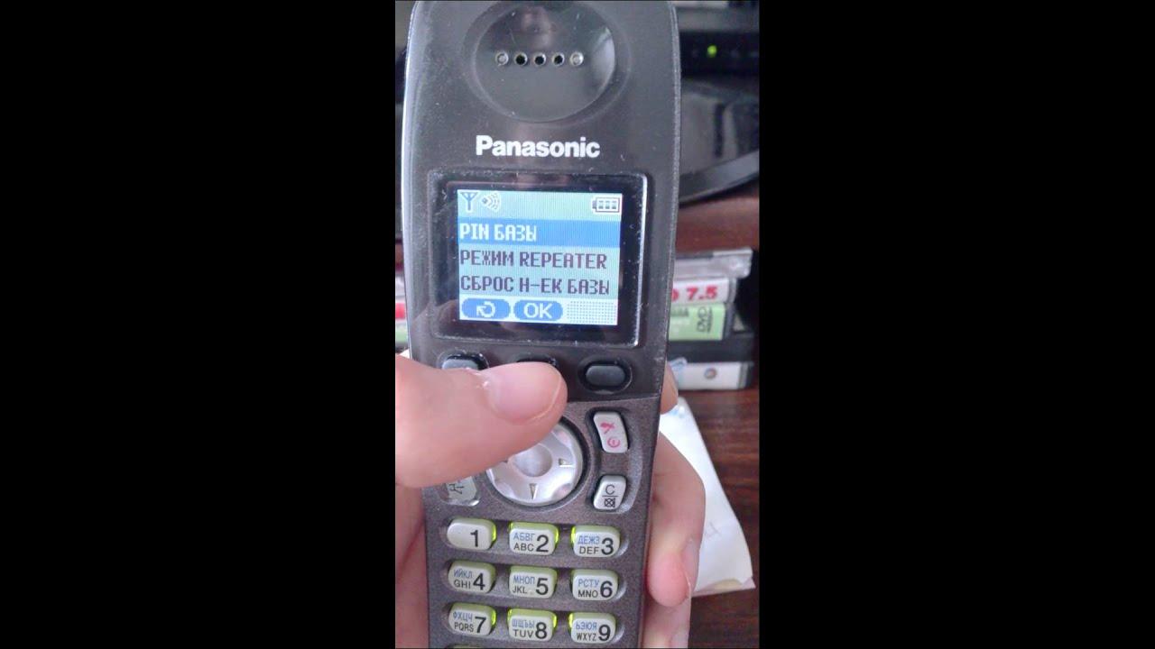 Инструкция Panasonic Pnlc1001ya