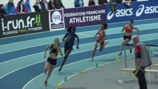 20170212 - Championnats de France U20 - Relais 4x200m JUF
