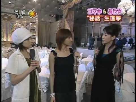 Aya Matsuura Maki Goto interview