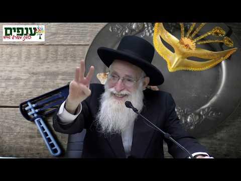 פורים: חג של שמחה - הרב יהודה יוספי HD - שידור חי