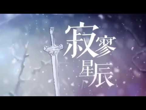 【魔道祖师】落雪寻花【蓝忘机问情曲】