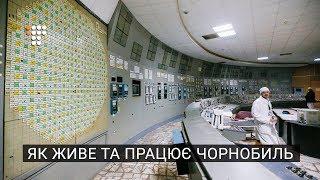 Gambar cover Як живе та працює Чорнобиль