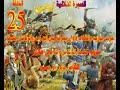 جابر ابو حسين حرب ابوزيد والعلام واول معركة بين ابو زيد والزناتي خليفة 25