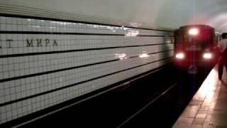モスクワ 地下鉄1号線プロスペクトミーラ駅ホーム