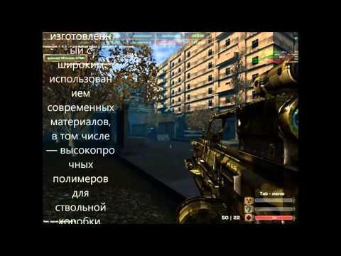 """Обзор оружия HK G36 в игре  """"Голос Припяти 3D"""""""