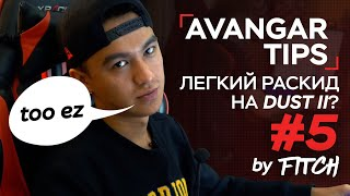 ЛЮТЫЙ РАСКИД НА DE_DUST2?! - [AVANGAR TIPS #5] by FITCH