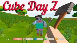 'Cube Day Z' против зомби