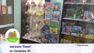 видео Купить Канцелярские товары в интернет магазине на Ярмарке Мастеров с доставкой