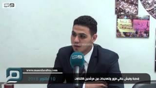 مصر العربية   بلطجة وفيش جنائي مزور وتهديدات بين مرشحين للانتخابات