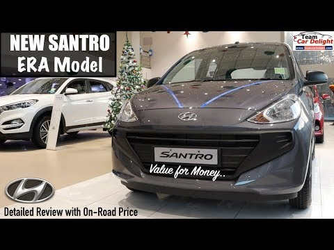New Santro 2018