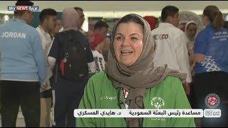مقابلة مع مساعدة رئيس البعثة السعودية لـ #الأولمبياد_الخاص هايدي العسكري