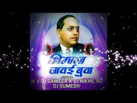 BHIMA LA JAWAI BUWA (REMIX)-IT'S DJ SAMEER X DJ NILHIL NG X DJ SUMEDH GADKARI