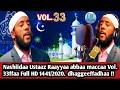 Nashiidaa Ustaaz raayyaa abbaa maccaa Vol.33ffaa Full HD 1441/2020.