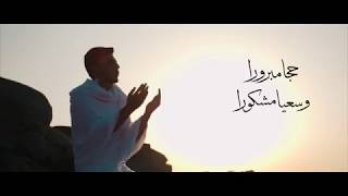 Bindawood Hajj Ad | RYBK & Co