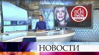 Впрямом эфире программы «Пусть говорят» коллеги идрузья будут вспоминать актрису Веру Глаголеву.