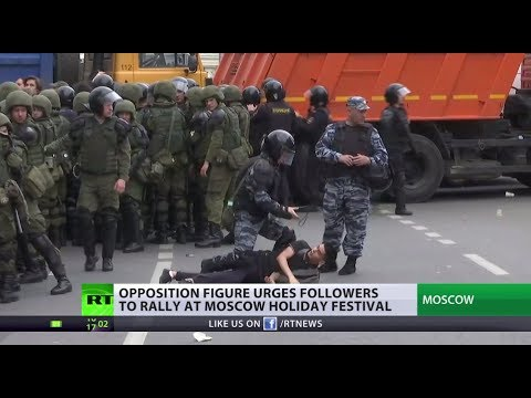 Arrests made at unauthorized anti-corruption protest in Moscow