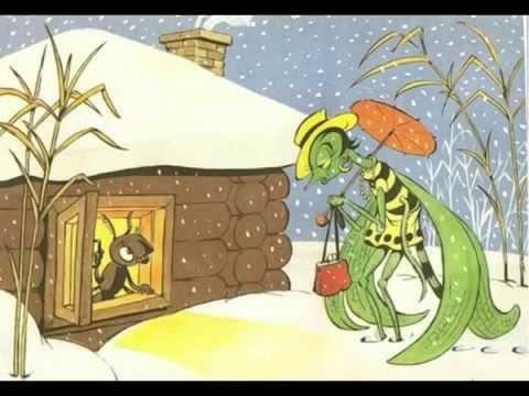 Басня «стрекоза и муравей» | басни крылова.