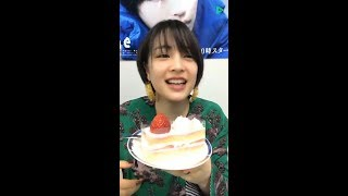 広瀬すず 2018/03/21 https://live.line.me/channels/290685/broadcast/...