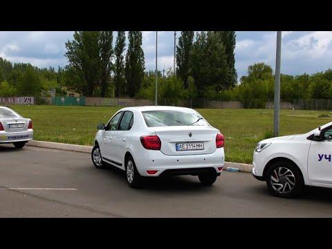 Параллельная парковка передним ходом видео уроки для начинающих