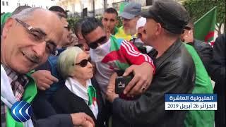 شقيقة الشهيد العربي بن مهيدي: سنبقى واقفين حتى نحرر الجزائر من هؤلاء الخونة thumbnail