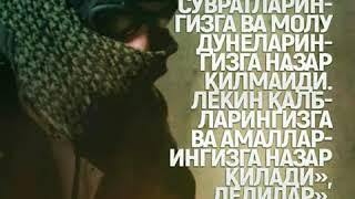Фаришта ва Барокат 2..Абдуллох домла