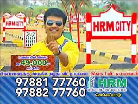 HRM Housing Properties